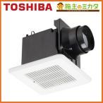 東芝 ダクト用換気扇 DVF-T10CLB 低騒音 スタンダード格子タイプ BL認定品