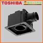 東芝 ダクト用換気扇 DVF-XT14CDA 低騒音形 ACモータータイプ 強弱付(弱特性標準) ルーバー別売タイプ