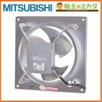 ショッピング三菱 三菱 産業用有圧換気扇 EF-30BSXB3-F 低騒音形 オールステンレス高耐食タイプ 羽根径30cm 給気変更可能