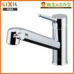 INAX LIXIL キッチンシャワー付シングルレバー混合水栓 JF-AF442SYX(JW) オールインワンFS エコハンドル キッチン用 蛇口 リクシル