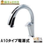 ショッピングJF INAX LIXIL キッチン用タッチレス水栓 JF-NA411S(JW) ナビッシュハンズフリー 浄水器ビルトイン型 蛇口 リクシル A10タイプ