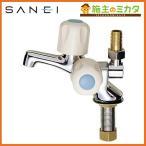 三栄水栓 JF504V-13 二口立水栓 蛇口 双口