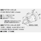 ノーリツ ガス給湯器部材  0705095●  PE管(樹脂管)対応部材 循環アダプターHX-JS 20P