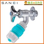 SANEI SANEI ジョインター散水栓 PY807-13