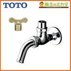 ショッピングTOTO TOTO ユーティリティ用水栓 T200CSNR13 キー式横水栓 蛇口