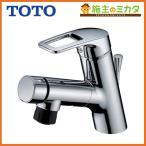 ショッピングTOTO TOTO 洗面所用水栓 TLN32TEFRZ シングルレバー混合水栓(シャワーホースタイプ) 寒冷地仕様 蛇口