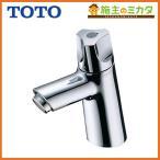 ショッピングTOTO TOTO 手洗器用 TLS11R■ 立水栓