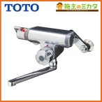 TOTO 浴室用水栓 TMF47ARR■ サーモスタットバス水栓 壁付きタイプ 定量止水