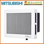三菱 浴室用換気扇 V-10B5 風圧式シャッター 高静圧シロッコファン 壁据付専用