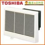 東芝 浴室用換気扇 VFB-13AL 強制排気・自然給気可能タイプ 低騒音セレクトファンタイプ 13cm