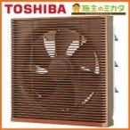 東芝 一般換気扇 VFH-20SC インテリア格子タイプ 電気式