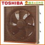東芝 一般換気扇 VFM-25SC インテリア格子タイプ 電気式