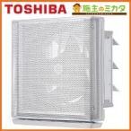 東芝 産業用換気扇 VFM-P30KF● インテリア有圧換気扇 厨房用(フィルター付) 排気専用