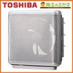 東芝 産業用換気扇 VFM-P35AF※ インテリア有圧換気扇 厨房用(フィルター付) 排気専用