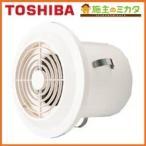 TOSHIBA 圧力形パイプ用ファン VFP-12LB