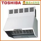 東芝 換気扇 深形レンジフードファン VFR-64VJPA(W)※ 三分割構造 シロッコファンタイプ 同時給排気式 ガス湯沸器・電動ダンパー連動タイプ 色:ホワイト