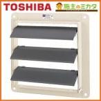 東芝 産業用換気扇用別売部品 VP-20-S2● 有圧換気扇用風圧シャッター