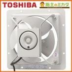 東芝 産業用換気扇 VP-354SNXA1※ 有圧換気扇 低騒音タイプ (給気運転可能)