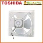 東芝 産業用換気扇 VP-646TN1※ 有圧換気扇 標準タイプ(給気運転可能)