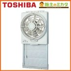 TOSHIBA 窓用換気扇 VRW-25X2