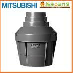 三菱 トイレ用換気扇 VX-15M3 トイレ用換気扇 業務用 中間取付用 汲取式トイレ業務用