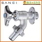 SANEI  散水栓 逆止弁付  呼び20 Y80V-20