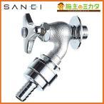 SANEI  自動接手散水栓 逆止弁付  呼び13 Y81V-13