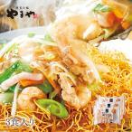 やまや 長崎皿うどん3食セット(九州 お取り寄せ グルメ おつまみ ご飯のお供 手土産 ギフト)