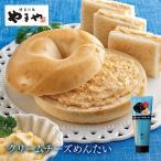 やまや めんたいチューブクリームチーズ(辛子明太子 九州 博多)
