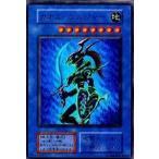 【シングルカード】遊戯王 カオス・ソルジャー スーパーレア(レプリカ表記有り) 型番なし