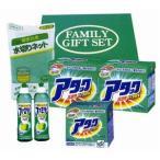 (贈り物好適品)(10%割引)(花王)アタック洗剤ファミリーギフトセットAFF-30