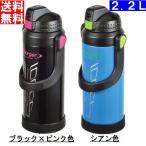 (ホークス優勝セール)(半額 50%割引 送料無料)大型 水筒 2L 2リットル 2.2L 大容量 ダブルステンレス ボトル(パール金属)(5のつく日 ゾロ目クーポン)