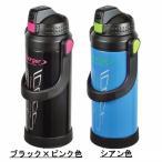 (最安値)(半額以下 60%割引)大型 大容量 2L 2.2L 水筒 ダブルステンレス ボトル(まとめ買い)(パール金属)(5のつく日 ポイント ゾロ目 リレー)