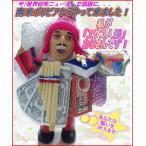 20cmビッグサイズ☆南米ペルーからの贈り物♪☆金運・恋愛運・良縁・仕事運・全体運・・・福の神 開運 幸運 ジャンボ エケコ人形