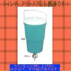 [土井金属化成]手洗い器3.8L