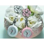 時計 ナースウォッチ カラフル バラ クリップ付 (ホワイト/ピンク) 送料無料
