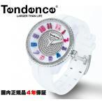 テンデンス 腕時計 ガリバーラウンド レインボー 日本限定 TG930107R Tendence 正規品 送料無料 【今だけ!テンデンスオリジナル帽子をプレゼント】