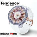 テンデンス 腕時計 キングドーム TY023003 Tendence King Dome 正規品 送料無料 【今だけ電池交換 無料券プレゼント】