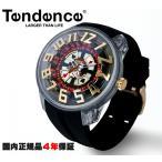 テンデンス 腕時計 キングドーム ブラックジャック TY023005 Tendence King Dome 正規品 送料無料 先着でテンデンスFLASHアンブレラ(傘)プレゼント♪
