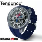テンデンス 腕時計 キングドーム コンパス TY023006 Tendence King Dome 正規品 送料無料 先着でテンデンスFLASHアンブレラ(傘)プレゼント♪