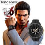 テンデンス 腕時計 龍が如く コラボレーション 666本限定モデル ガリバーラウンド TY046018 Tendence 正規品 送料無料 【今だけ!時計拭きクロスをプレゼント】