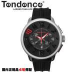 テンデンス 腕時計 10周年記念 世界限定1000本 チタニウムモデル TY046020 Tendence 10TH 正規品 送料無料 テンデンスFLASHアンブレラ(傘)プレゼント