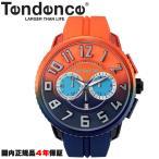 テンデンス 腕時計 ディカラー サンセット TY146104 Tendence De'Color 正規品 送料無料 ※今だけテンデンス時計拭きクロスをプレゼント