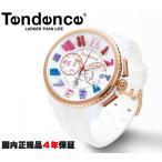 テンデンス 腕時計 ガリバーラウンド レインボー 日本限定 TY460614 Tendence GULLIVER ROUND Rainbow 正規品 送料無料 【今だけ電池交換 無料券プレゼント】