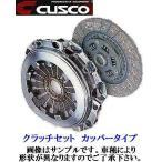 クスコ 強化クラッチセット カッパーディスク カバー トヨタ セリカ ZZT23# CELICA CUSCO