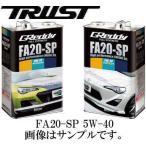 トラスト オイル FA20-SP 5W-40 トヨタ 86 ZN6 ハチロク 5.4L エンジンオイル ENGINE OIL 5.4リットル 5.4リットル缶 5.4L缶 グレッディ TRUST GREDDY