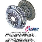 エクセディ 強化クラッチセット ウルトラファイバー ディスク カバー ダイハツ ミラ L512S L502S MIRA EXEDY