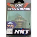 HKT ローテンプサーモスタット トヨタ カローラ スプリンター AE101G AE111G ZZE123 ZZE123G GST-07 GT-SPEC サーモ 夏対策に!