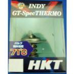 HKT ローテンプサーモスタット トヨタ アルテッツァ MR2 カルディナ SXE10 SW20 ST215W ST246W GST-08 GT-SPEC サーモ 夏対策に!