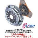 エクセディ 強化クラッチセット Sメタル ディスク カバー 三菱 ランサーエボリューション7 CT9A ベアリング付 LANCER EVOLUTION EXEDY